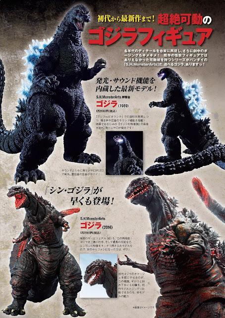 ゴジラ Godzilla Weekly Playboy No 50 2016