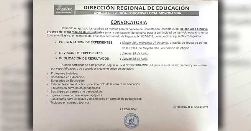 UGEL Moyobamba inició convocatoria para contratación docente (D.U. N° 007-2018)