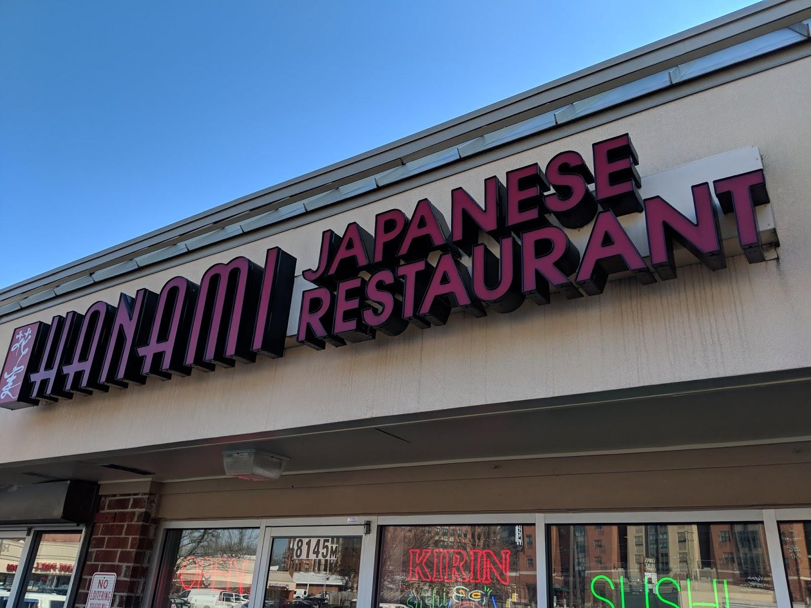 College Park Md Hanami Japanese Restaurant