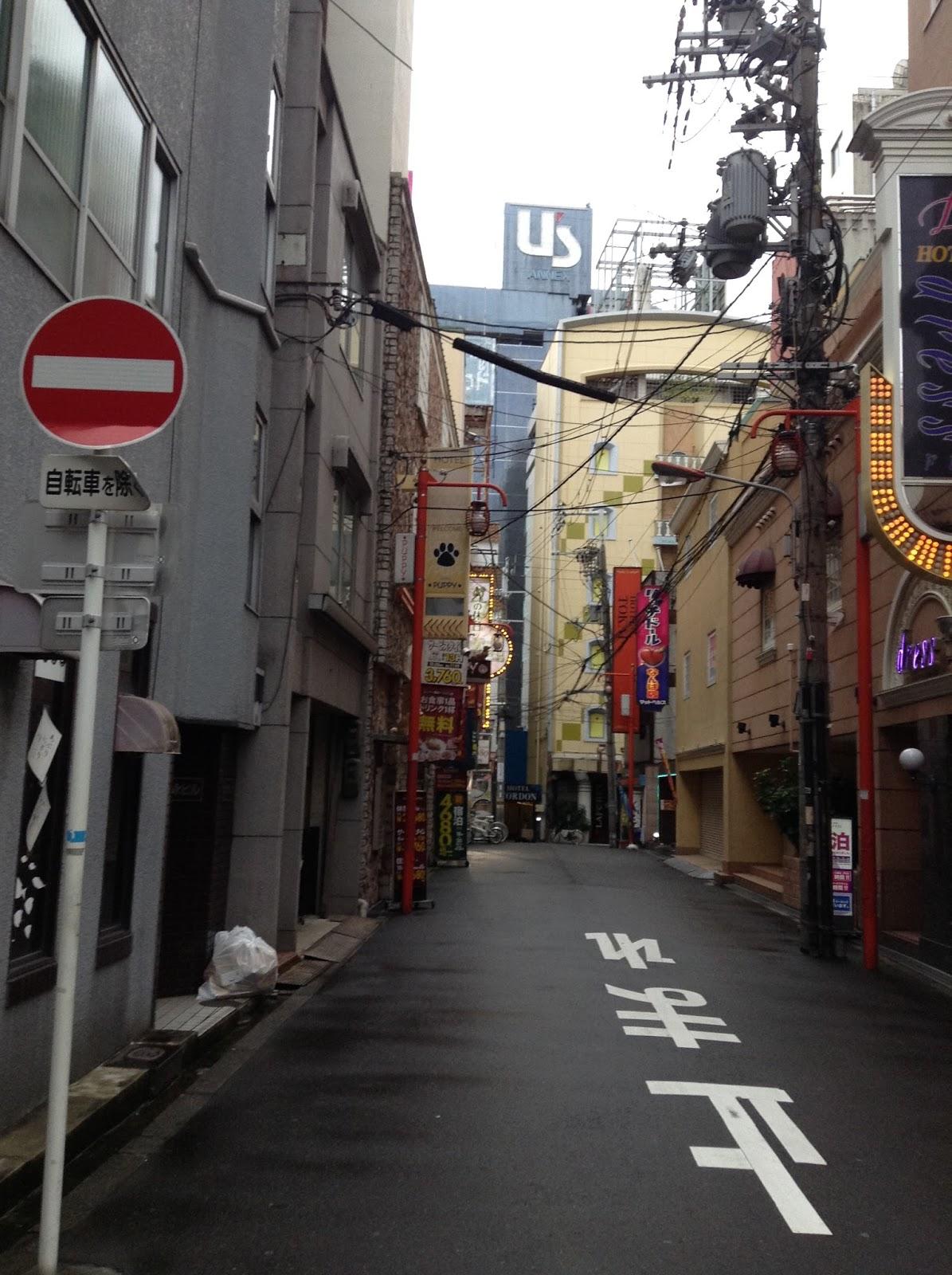 Dotombori Osaka Japanese street