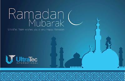Ramadan Mubarak Wishes Cards: Ramadan mubarak