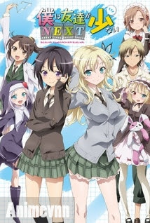 Boku Wa Tomodachi Ga Sukunai 2 - Boku Wa Tomodachi Ga Sukunai SS2 2014 Poster