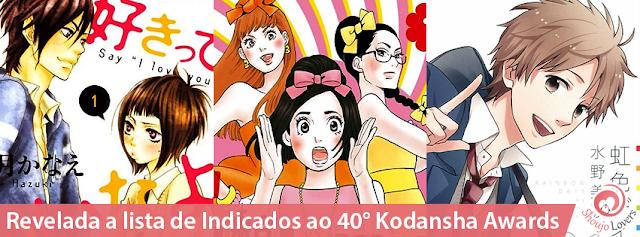 Revelada a lista de Indicados ao 40° Kodansha Awards
