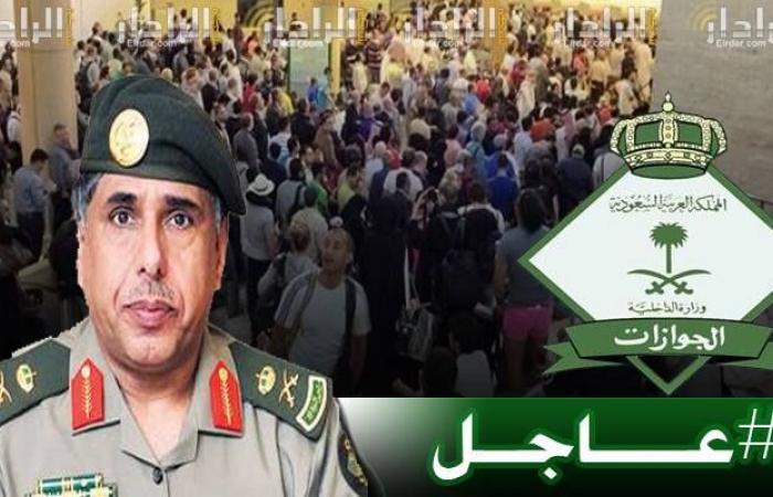 خبر سار رصد فئة من المقيمين للإعفاء من رسوم المرافقين في السعودية