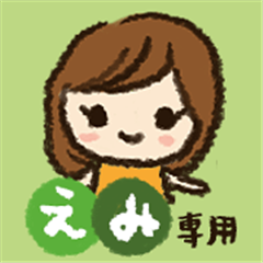 Emi love exclusive sticker
