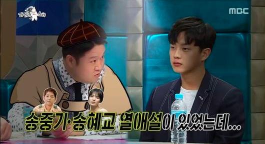 Song ji hyo and song joong ki dating — 8