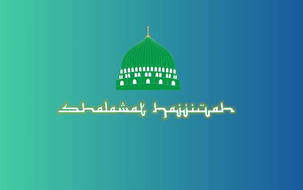 Shalawat Hajjiyah
