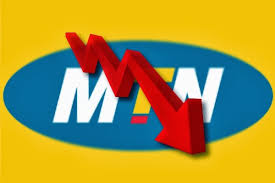New-latest-mtn-simple-server-on-mobile-phone-in-Nigeria-june-july-2015