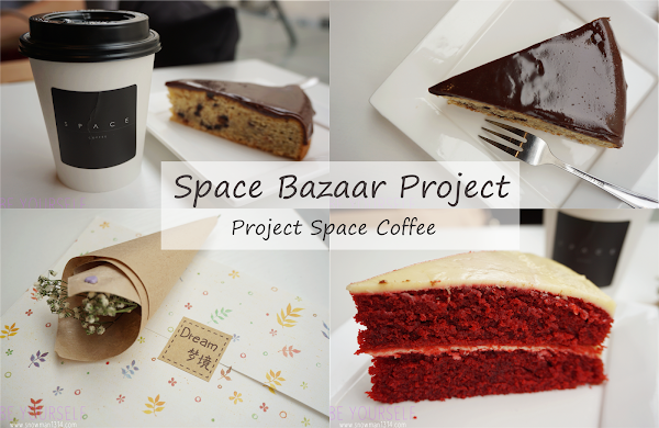 Space Bazaar Project @ Project Space Coffee