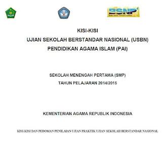 DOWNLOAD CONTOH FORMAT KISI-KISI PAI SMP KELAS 7,8,9