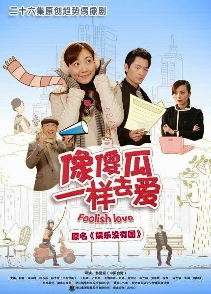 Xem Phim Hàn Tuyết
