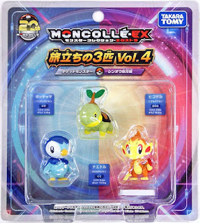 Takara Tomy Monster Collection MONCOLLE Release 20th Aniversary Starter Special Set Vol 4