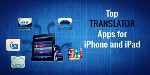أفضل-تطبيقات-الترجمة-للآيفون-مجاناً
