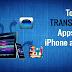 أفضل تطبيقات الترجمة للآيفون مجاناً