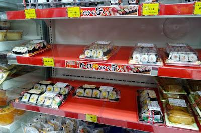 Maki at Family Mart JR Kyoto Station