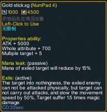 one piece marine defense versi 2.51 Item Gold stick .xg detail