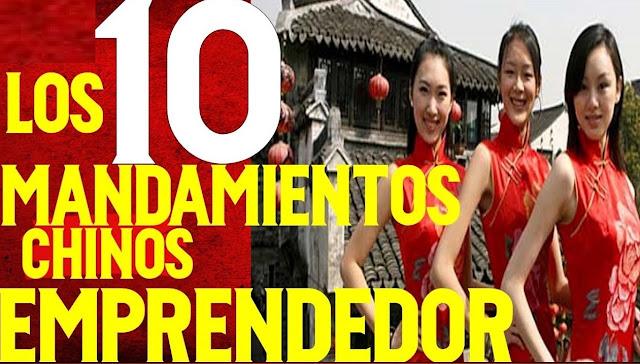 diez-secretos-del-emprendedor-chino
