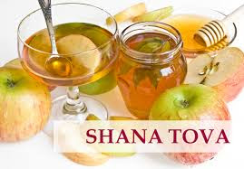 shana tova wishes,shana tova message,shana tova blessing,shana tova wishes in english,shana tova messages,L'shana tova wishes