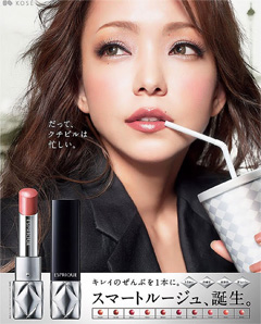 Namie Amuro plays dead for ESPRIQUE | Promo