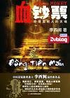 [VIP][Tiểu thuyết trinh thám] Đồng Tiền Máu - Lý Tây Mân (Trọn Bộ)
