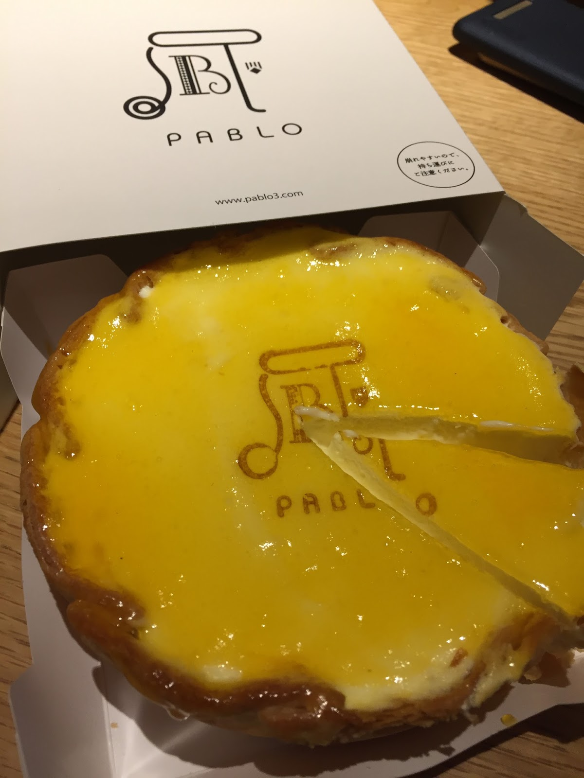Japan Pablo Cafe Harajuku Grabandbites Food And Sabrel Cheese Matcha Got A Chance To Visit The Famous Tart Outlet In Place Was Crowded But Not As Indonesia