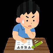 【高岡 高校生 勉強習慣】今からできる受験対策