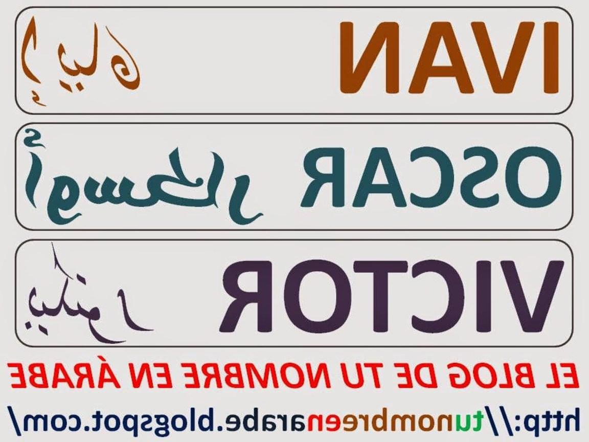 Nombres En Arabe Para Tatuajes