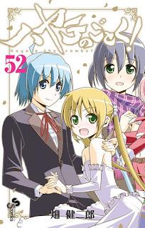 El próximo manga de Kenjirou Hata se estrenará el 14 de febrero