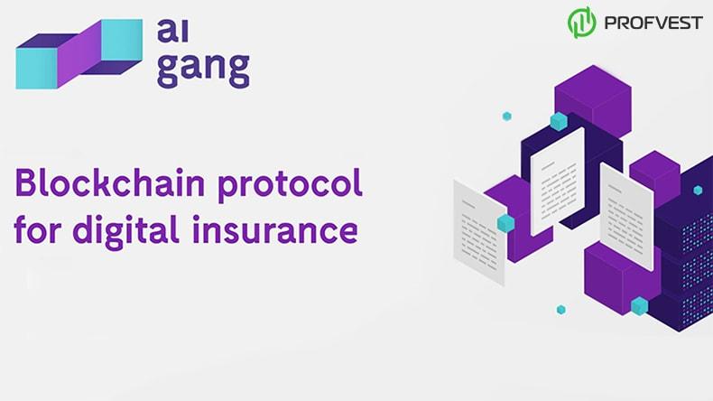 Криптовалюта Aigang