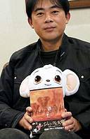 Taniguchi Gorou