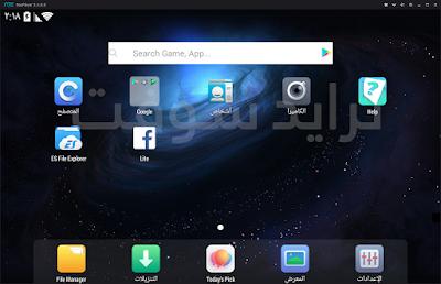 برنامج Nox App Player لتشغيل تطبيقات الاندرويد علي الكمبيوتر