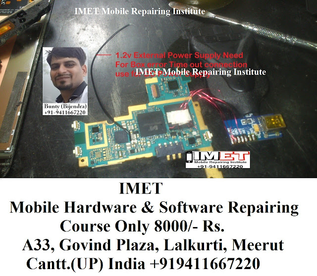Samsung SM-G355H Dead Boot Repair Done - IMET Mobile