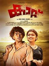 Kaattu (2017) Malayalam HDrip Movie Watch Online Download