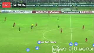 Myanmar Malaysia Suzuki cup