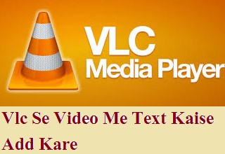 Vlc Se Video Me Text Kaise Add Kare