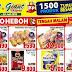 NEW!!! Katalog Giant Midnight Sale Promo Heboh Tengah Malam 27 - 28 Juli 2018