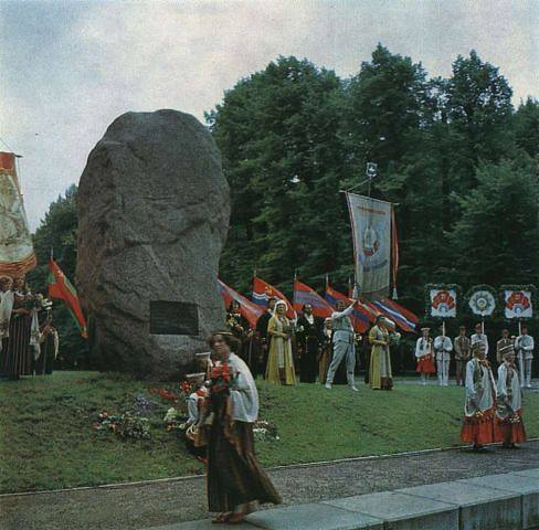 1973 год. В парке 100-летия Праздника песни (скан из фотоальбома Riga, изд-во Avots, 1981 год)