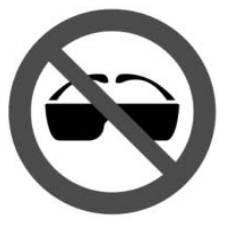 이곳에서는 선글라스를 착용하면 안 됩니다