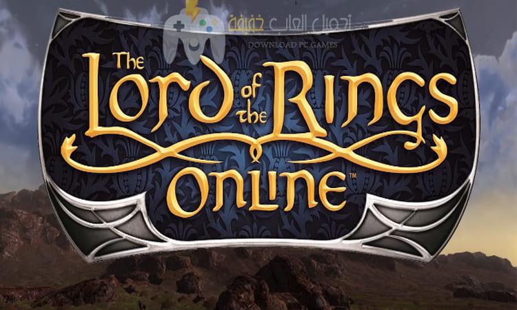 تحميل لعبة مملكة الخواتم للكمبيوتر برابط مباشر