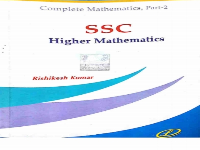 Lucent Maths Book Pdf In English
