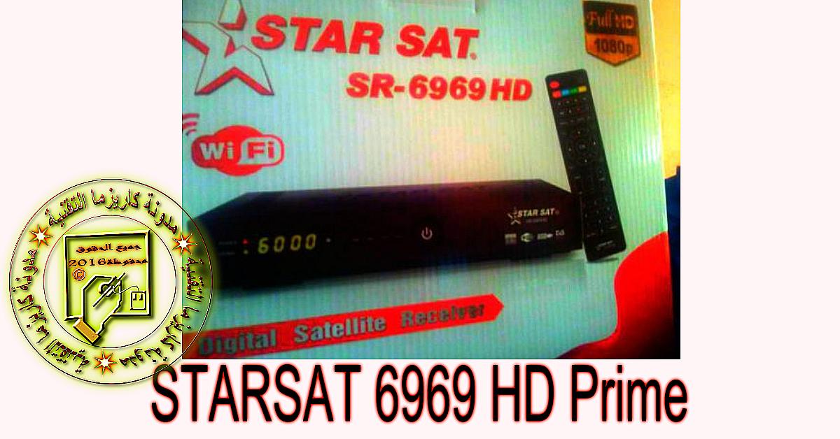 JOUR TÉLÉCHARGER STARSAT 2200 HD A MISE