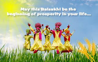 Vaisakhi Quotes HD Images