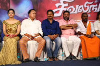 Sivalinga Movie Press Meet Stills  0026.jpg