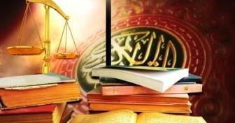 Apakah Dalil Syariat Sebatas al-Quran dan Sunnah Saja?