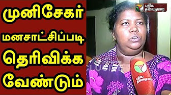 EXCLUSIVE: Periya Pandiyan Wife