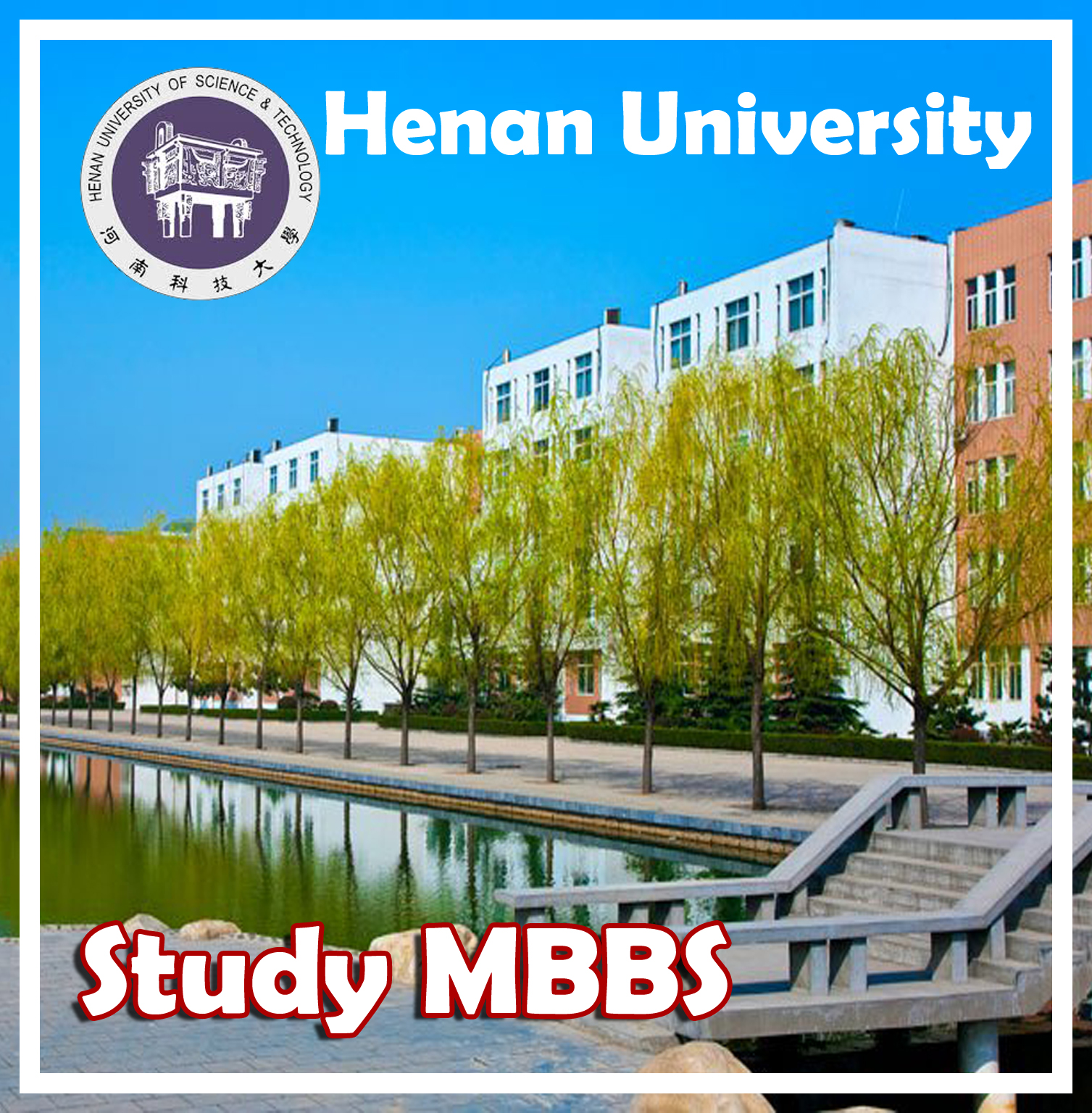 Henan University of Science and Technology - MBBS   Sicpk