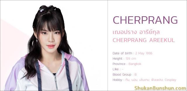 Profil Biodata Fakta Cherprang Areekul BNK48 Terkenal Populer