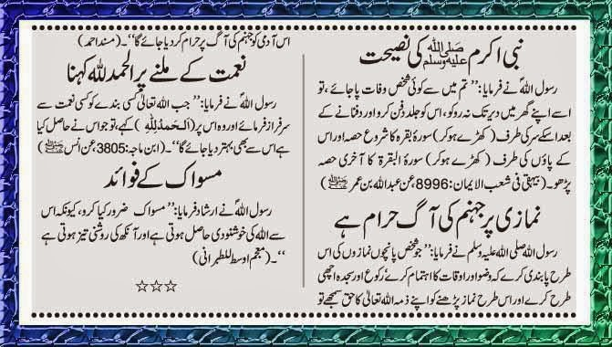 Abwaab-e-Sarf_Class_Lectures_in_Urdu_Audio ابواب الصرف مکمل ۔ اردو اسباق