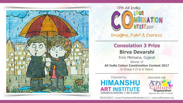 Consolation 3 Prize Winner Birva Devarshi from Mehsana, Gujarat in All India National Level Painting Competition for Kids