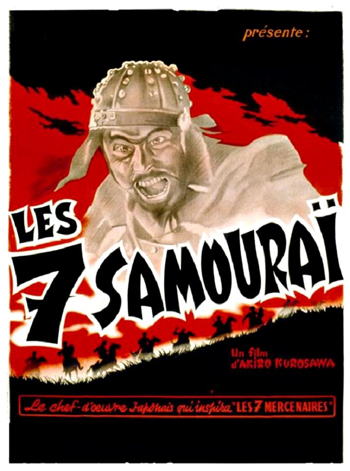 Póster: Los siete samuráis